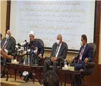 وزير الأوقاف: هدفنا زيادة وعي الناس لتحصينهم ضد الجماعات المتطرفة