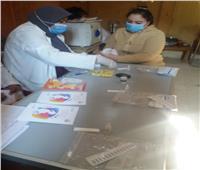 تقديم الخدمات الصحية لـ18 ألف سيدة بالمنيا
