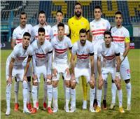 الزمالك مع حرس الحدود في كأس مصر