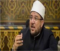وزير الأوقاف: اختيار 2021 عاما لبناء وعي المسلم