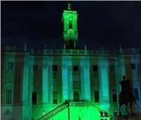 «قصر سيناتوريو» يضئ باللون الأخضر احتفالا بذكرى «وثيقة الأخوة الإنسانية»