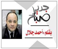 مصر الجديدة.. ومشروعنا القومى