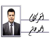 آخر كلام  «اللي» في جيب وزارة المالية «مش» مفقود!