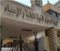 «المركزى للإحصاء»: قفزة هائلة بمجال الإسكان في مصر
