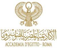 بعد انتقاد النواب  ماذا تعرف عن أكاديمية روما المصرية للفنون ودورها؟