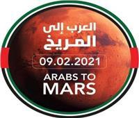 قادة الإمارات يغيرون صور تويتر إلى شعار جديد للمريخ