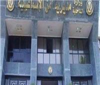 حوادث الإسماعيلية في أسبوع تجديد حبس «أردني» متهم بالنصب على المواطنين
