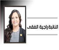 التواصل الاجتماعي المصري