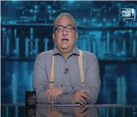 إبراهيم عيسى: مصر تمتلك مناخ استثماري جيد