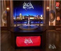 عمرو أديب: 57 مشجعتش الأهلى.. وفى مباراة الدحيل شجعته بروحى ودمى