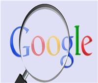 جوجل تطلق منصة إخبارية جديدة في أستراليا