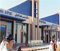 مطار مرسى علم يستقبل 7 رحلات طيران سياحية قادمة من أوروبا