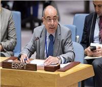 مندوب مصر بالأمم المتحدة يشارك في الاحتفال باليوم العالمي لمناهضة ختان الإناث