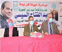 محافظ الغربية يشهد أعمال توصيل الغاز ضمن مبادرة «حياة كريمة»