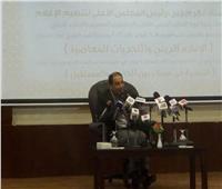 سامي عبدالعزيز : قرار الإصلاح الاقتصادي الأهم في تاريخ مصر