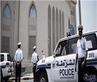 «الداخلية البحرينية» تعلن إحباط عمليتين إرهابيتين