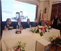نائب الوفد: الحزب أول من أقر مجانية التعليم ورفض تقسيم فلسطين