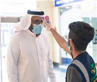 السعودية تسجل 386 إصابة جديدة بفيروس كورونا