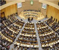 اختيار مصر عضواً بهيئة مكتب قمة الاتحاد الأفريقي للعام الثالث على التوالي