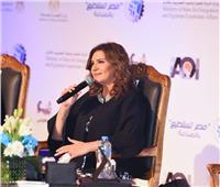 وزيرة الهجرة: «مصر تستطيع بالصناعة» يسلط الضوء على تمويل المشروعات