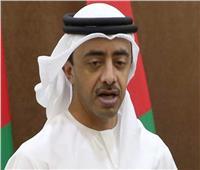 وزير الخارجية الإماراتي يؤكد التزام بلاده بالعمل عن كثب مع إدارة بايدن
