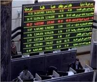 ارتفاع كافة مؤشرات البورصة المصريةبمستهل تعاملات جلسة اليوم الأحد
