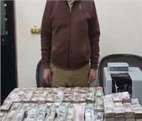 القبض علي شخصين قاما بالاستيلاء على 1.5 مليون جنيه من المواطنين لتوظيفها