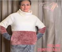 ريهام عبد الغفور ترقص بدفيات الشتاء في منزلها