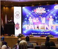 وزير الشباب والرياضة يفتتح مهرجان «تالانت بالعربي» في نسخته الأولي