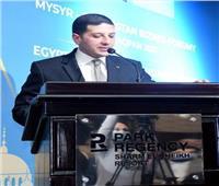 رئيس «العامة للاستثمار» يبحث مع ممثلي شركة كازاخية عقد شراكات استثمارية بمصر