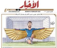 الشناوي «حورس» مرمى النادي الأهلي