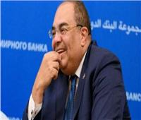 «محيي الدين»: مصر حققت نموًا اقتصاديًا «بالموجب» خلال أزمة كورونا