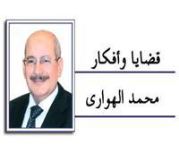 قرية مصرية حديثة