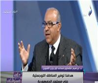 «التموين»: استهلاك المصريين للسلع زاد 3 أضعاف خلال أزمة كورونا