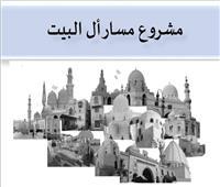 من السيدة زينب لـ«شجرة الدر».. «تطوير مسار آل البيت» سياحة جديدة بالقاهرة