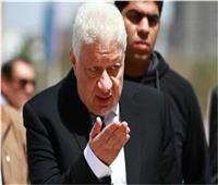 حيثيات رفض دعوى مرتضي منصور على قرار وقف مجلس إدارة الزمالك