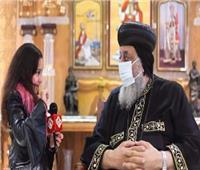 البابا يُلبي أمنية طفلة من نجع حمادي: «كان نفسها تقابله»