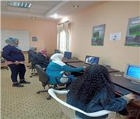 أساليب تنمية مهارات ذوي الاحتياجات الخاصة  بقصر ثقافة البحر الأحمر