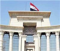 نظر دعوى عدم دستورية مشاركة أعضاء «المحامين» في مجلس التأديب.. 14 فبراير