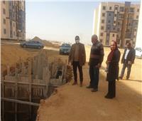مسئولو جهاز «حدائق العاصمة» يتفقدون وحدات مبادرة الرئيس «سكن كل المصريين»