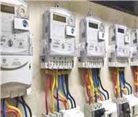 أفضل حل للتخلص من مشاكل فاتورة الكهرباء