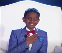الطفل مهند: أشكر الرئيس السيسي على تدريس مادة «احترام الآخر»