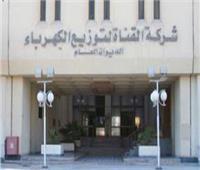 اختلس 142 ألف جنيه من شحن العدادات.. التحقيق مع موظف بكهرباء الشرقية