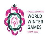«اللجنة المنظمة للألعاب العالمية» تكشف شعار التنين الأسطورى للألعاب الشتوية كازان ٢٠٢٢