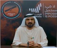 «بن راشد» يُوجه رسالة للإماراتيين بمناسبة اقتراب وصول مسبار «الأمل» إلى المريخ| فيديو