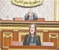 وزيرة التخطيط أمام البرلمان: ٦٦٪ زيادة فى الاستثمارات خلال أخر٣ سنوات