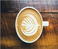 إحذر.. تناول القهوة الفرنساوي تزيد الوزن