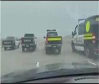 الأجهزة الأمنية تُؤمِّن السائقين ومرتادى الطرق السريعة أثناء الطقس السيئ
