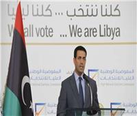 بدء الجلسة الافتتاحية للاجتماع الثالث للمسار الدستوري الليبي في الغردقة