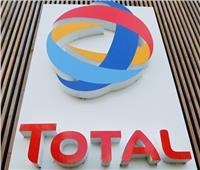 توتال الفرنسية تعلن تعرضها لصافي خسارة بـ7.2 مليار دولار عام 2020